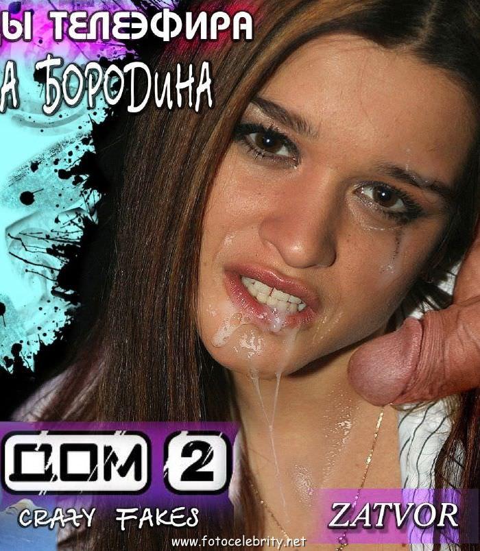 прно фото видео звёзд российского шоу бизнеса бесплатно