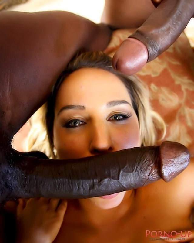 Порно черными членами Давно