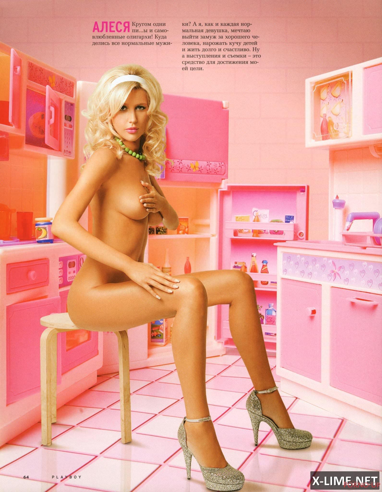мобильные блондинки порнофото